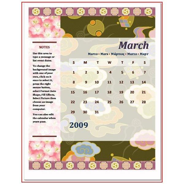 word 2003 calendar template
