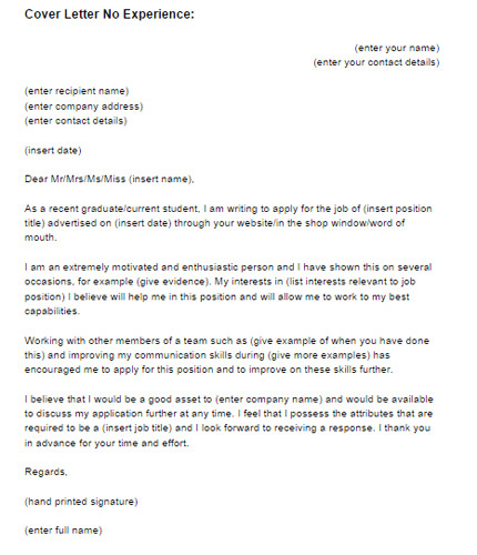 cover letter no experience sample