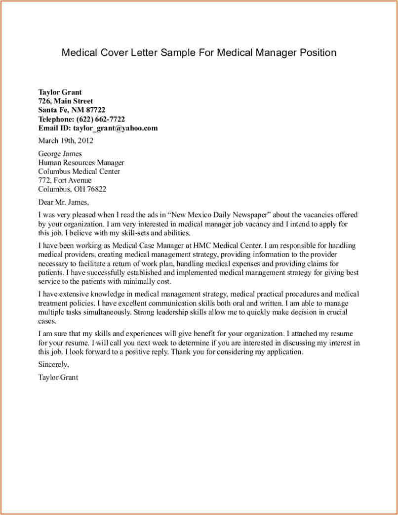 7 cover letter sample medical assistant