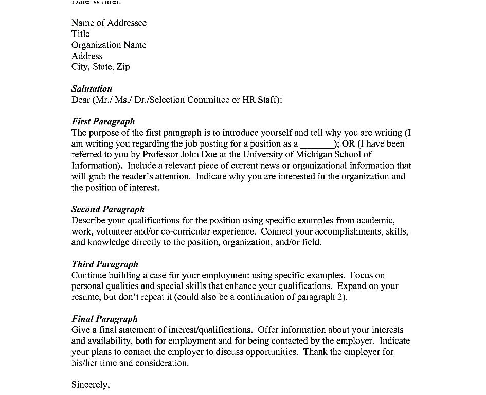 Writing A Cover Letter to An Unknown Recipient Cover Letter Examples for Unknown Employer