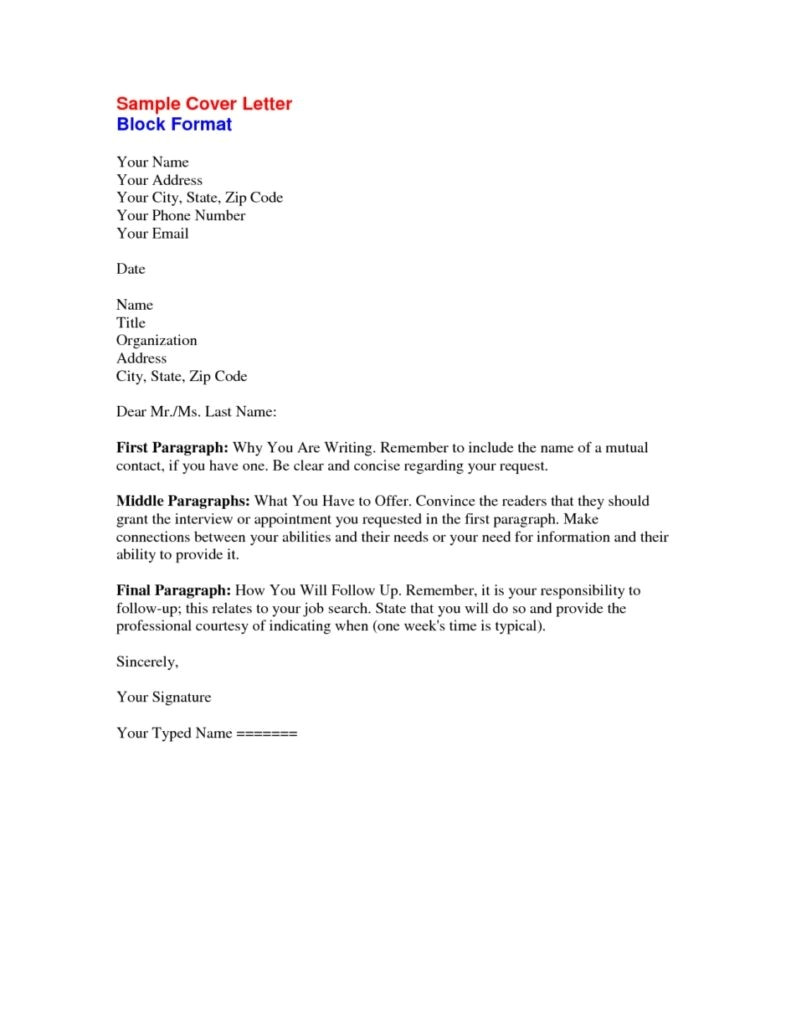 cover letter to unknown recipient