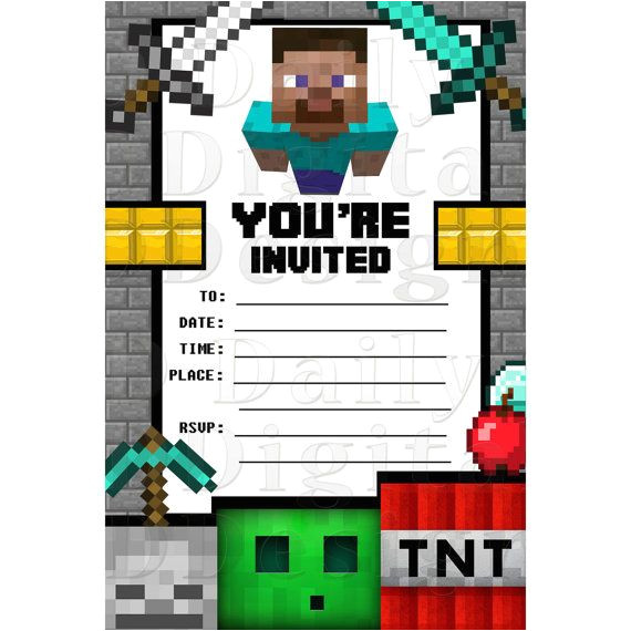 Www.uprint.com Templates Minecraft Party Invitations Birthday Invites Blank Fill In