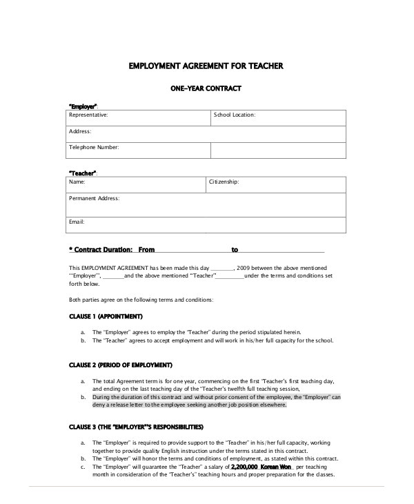 teacher agreement contract