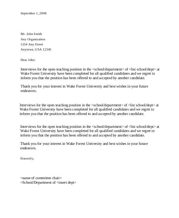 sample applicant rejection letter