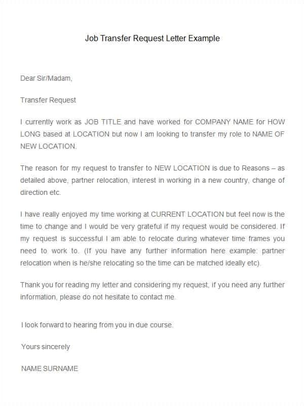 transfer letter template