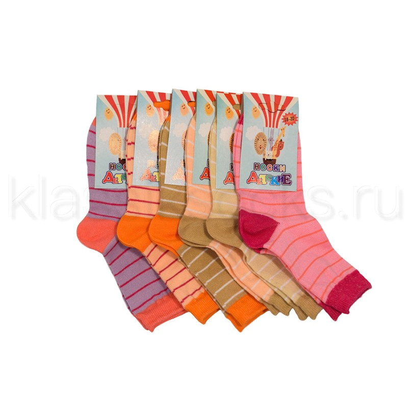 Children's Contract Template Children 39 S socks Quot Strips Quot