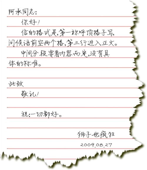 what is the formal polite way to begin and end an email in chinese
