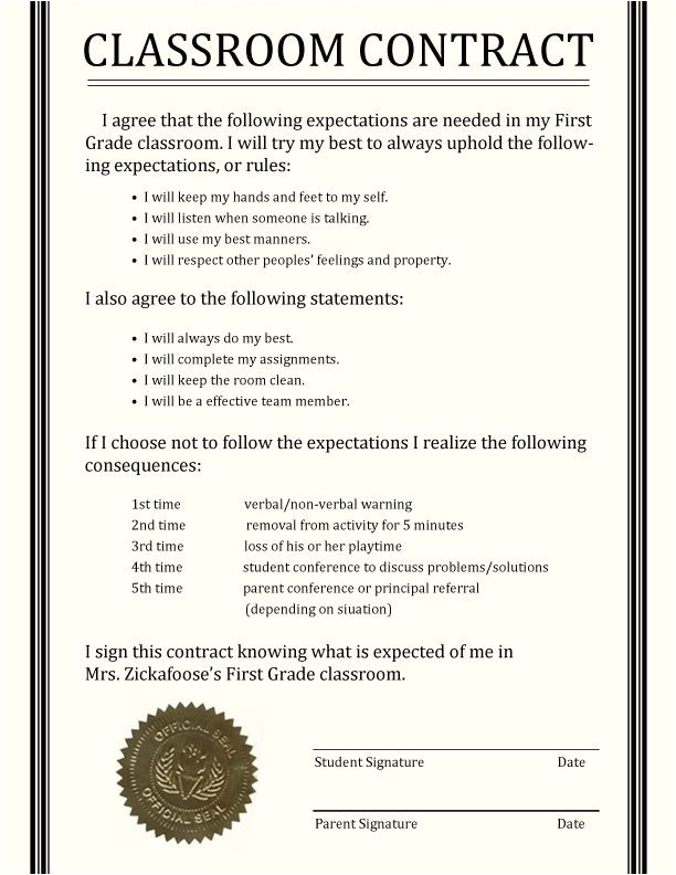 Classroom Contract Template Classroom Contract Idea Classroom Pinterest