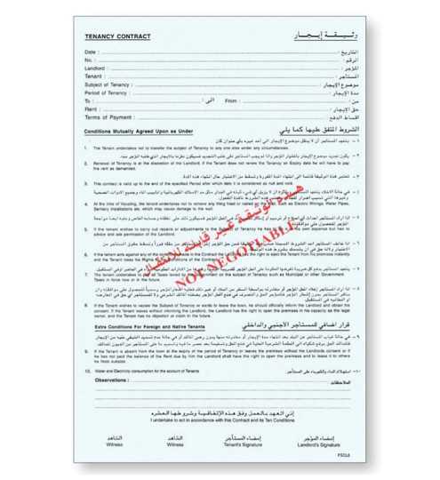 fis tenancy contract form arabic english a4 100 pack