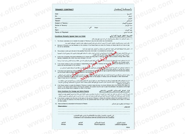 fis tenancy contract form arabic english a4 100pack p 13117