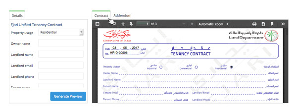 generate ejari form documents propspace