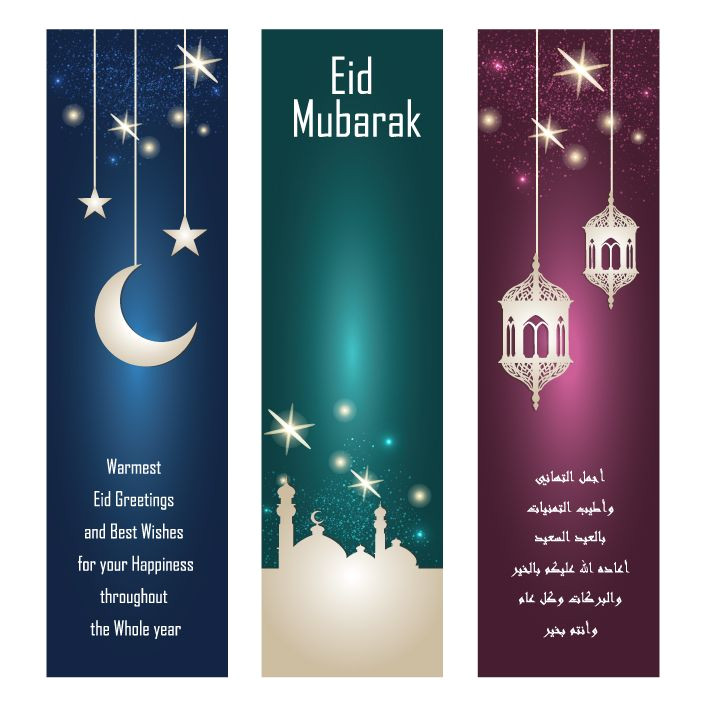 eid ul fitr 2015 post cards greeting cards and e cards