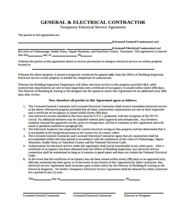 free service agreement form