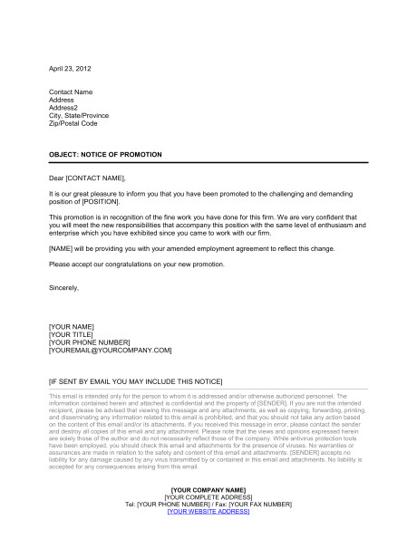 notice of promotion d641