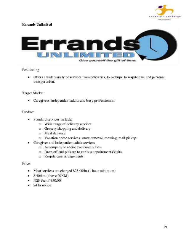 errand concierge service agreement