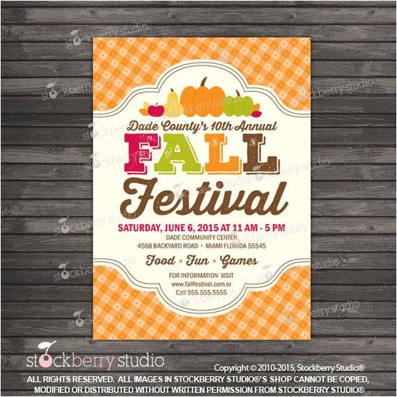 fall festival invitation harvest festival fall