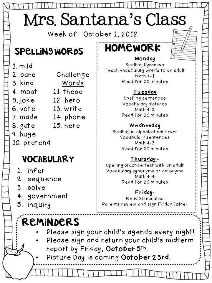 homework contract for teens