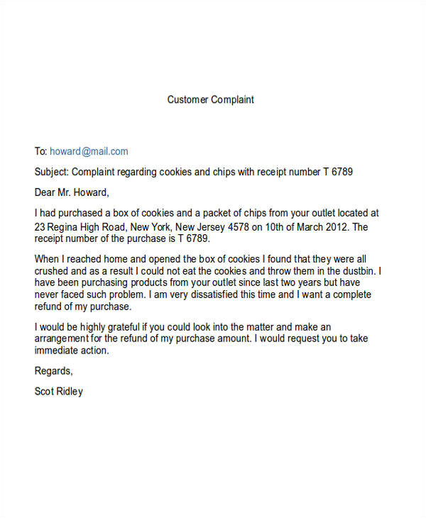 complaint email