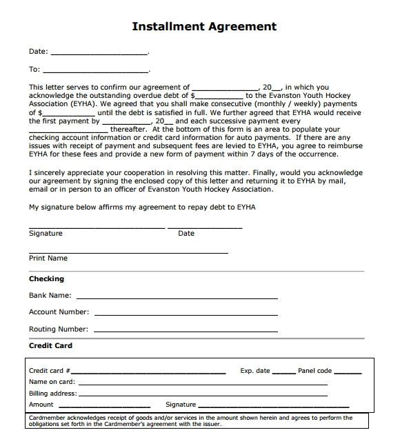 sample installment agreement