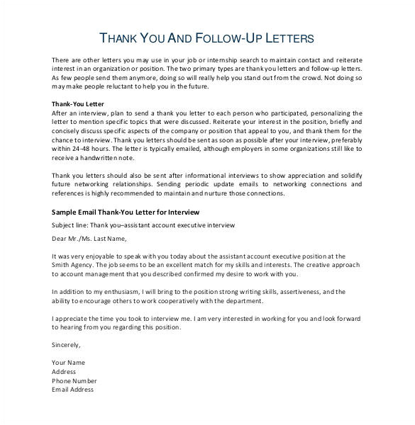 sample thank you email after teaching interview