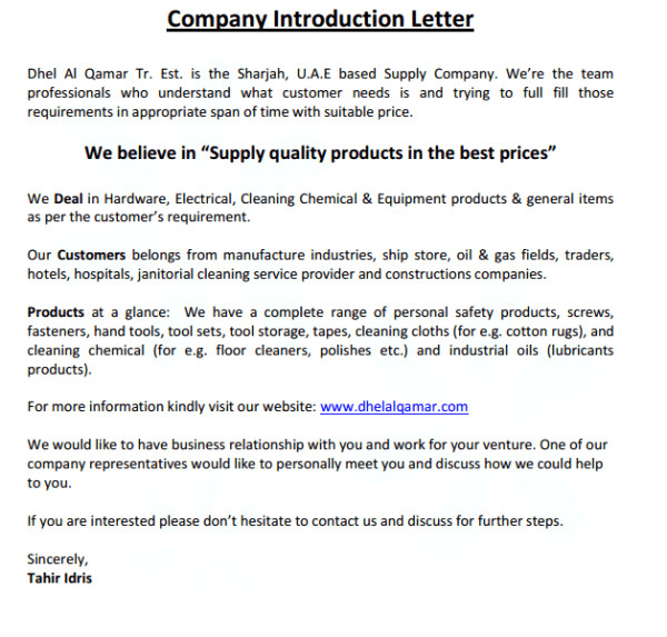 company introduction email samples