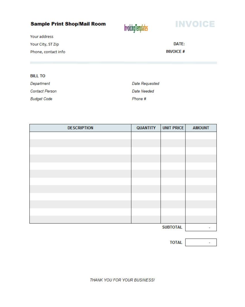 invoicerequestformtemplate