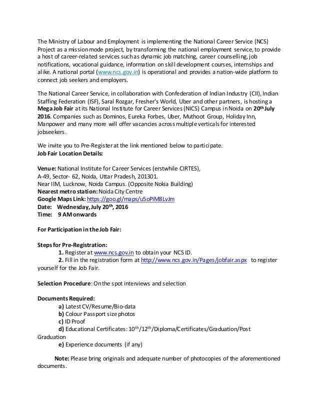 invitation for ncs mega job fair 20th july nics cirtes campus noida up