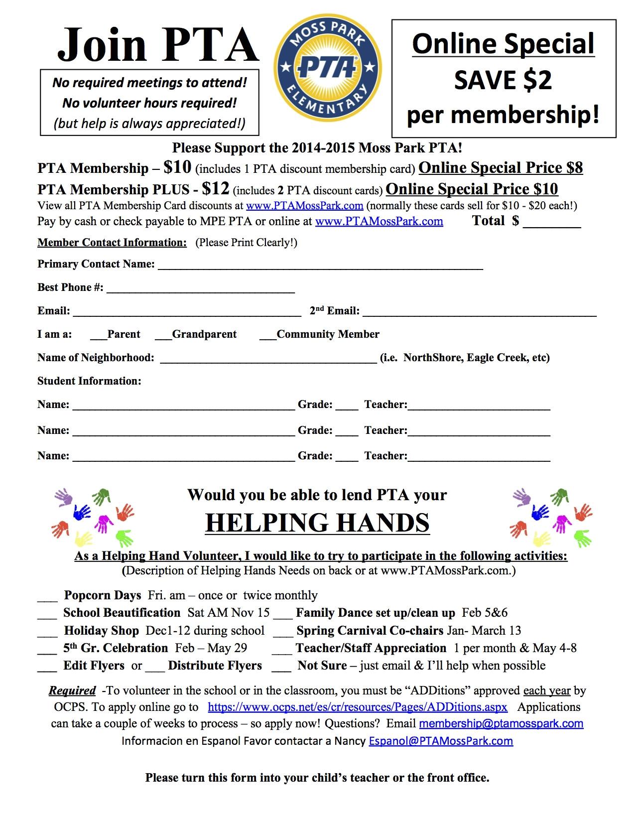 Membership Flyer Template Pta Membership