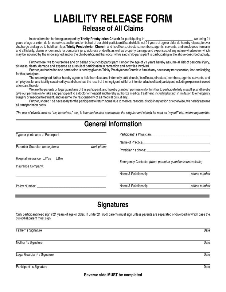 Release Of Liability Contract Template General Liability Waiver form General Liability Release