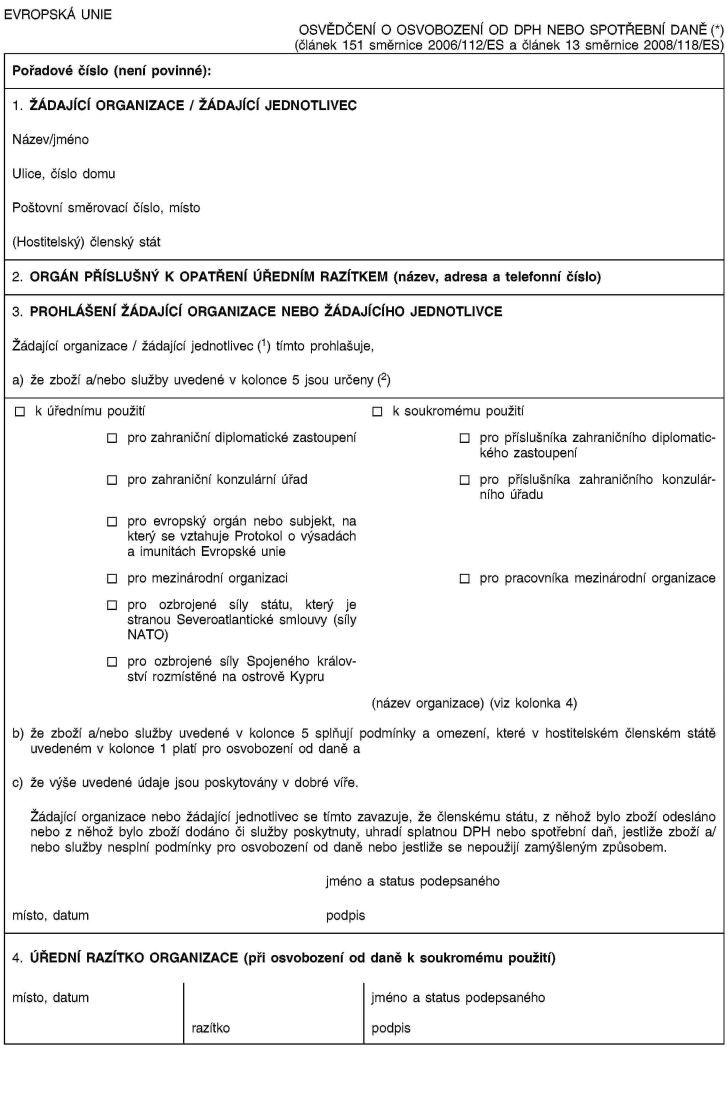 business associates agreement template