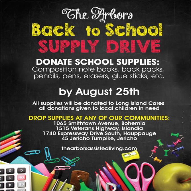 school supply drive 2