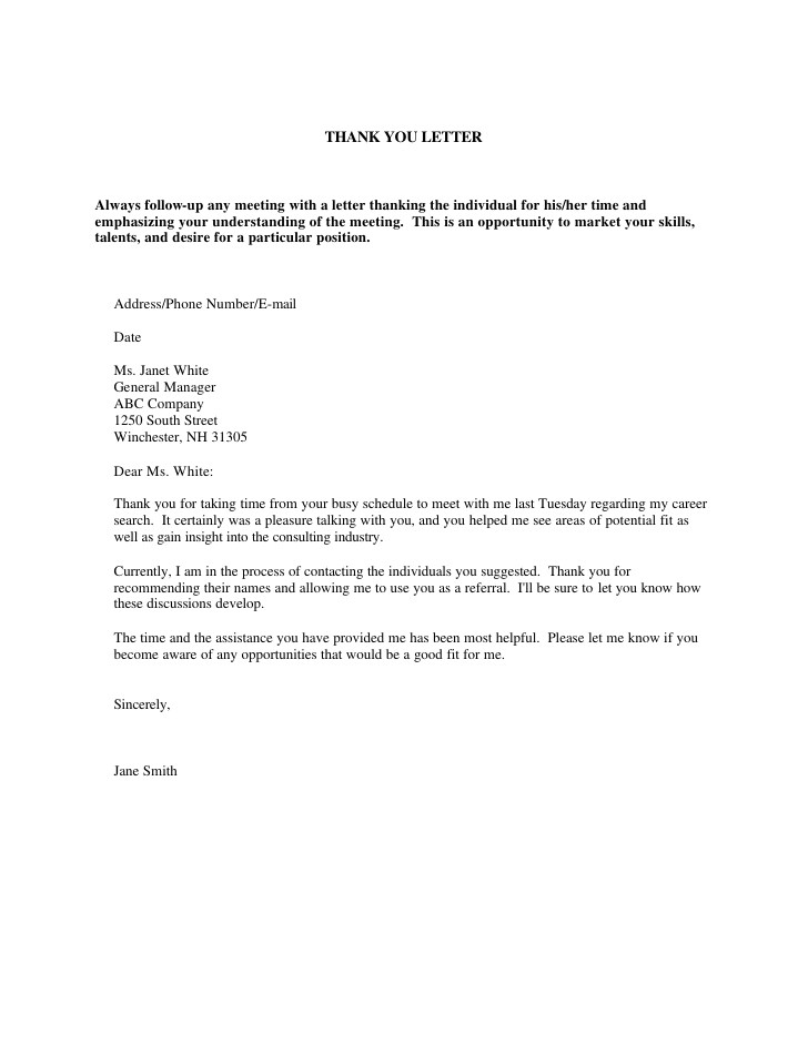 cover letter samples 5511997