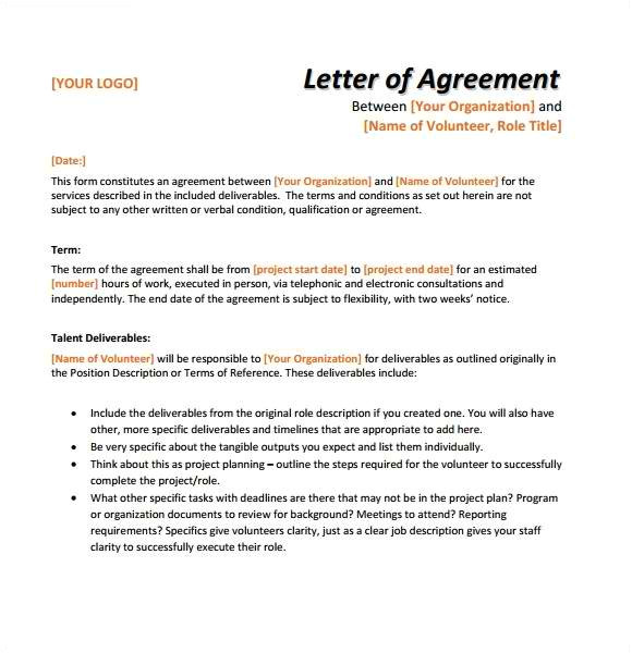 simple agreement letter examples
