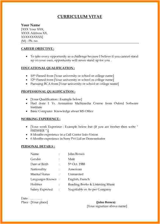 8 resume examples for beginners