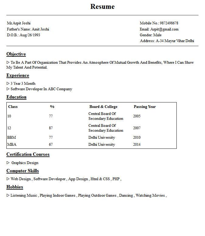 resume maker frame