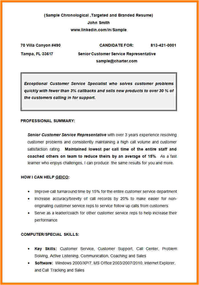 basic resume questions