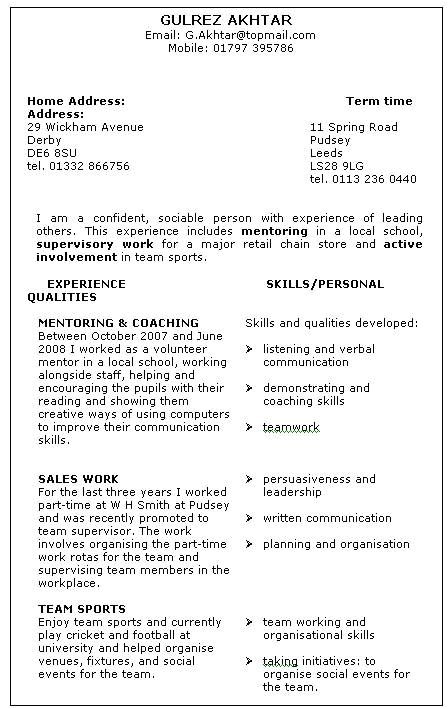 Basic Resume Sections Skills Based Resume Example Google Search Resume
