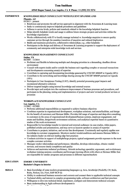 Basic software Knowledge Resume 12 13 software Knowledge On Resume Mysafetgloves Com