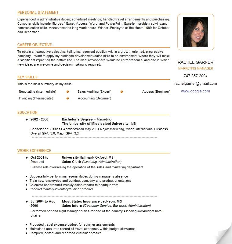 basic resume template free 2018