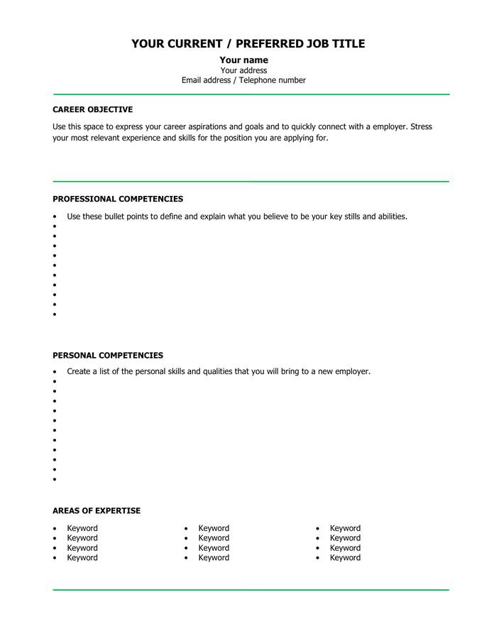 blank cv template example