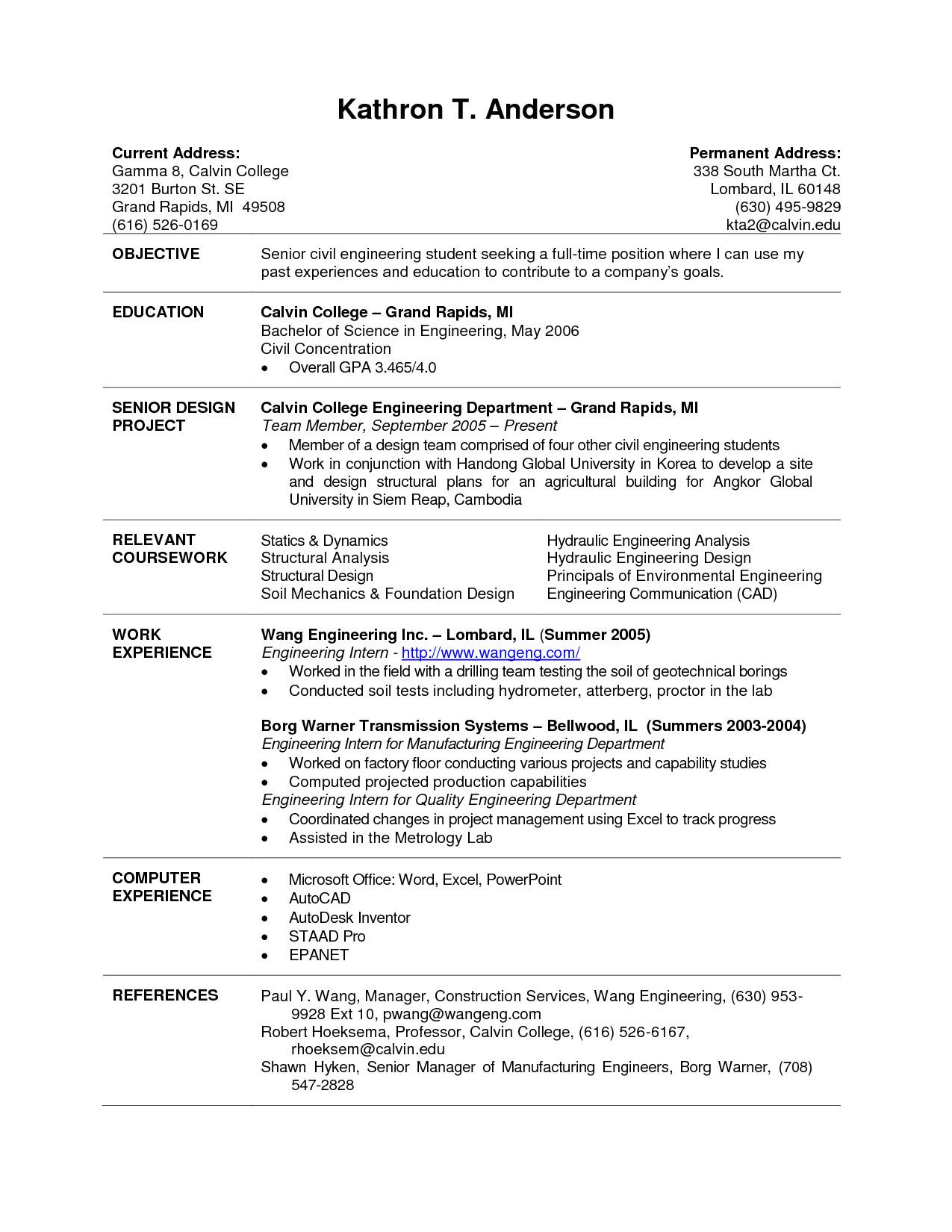 current college student resume 2570