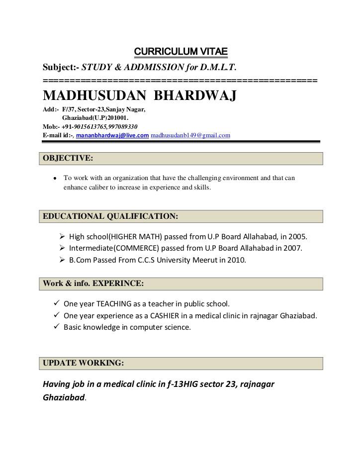 Dmlt Student Resume Madhusudan Bhardwaj Resume for Dmlt Addmission
