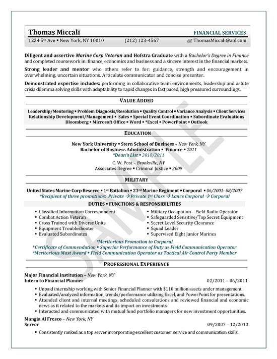 university internship resume example