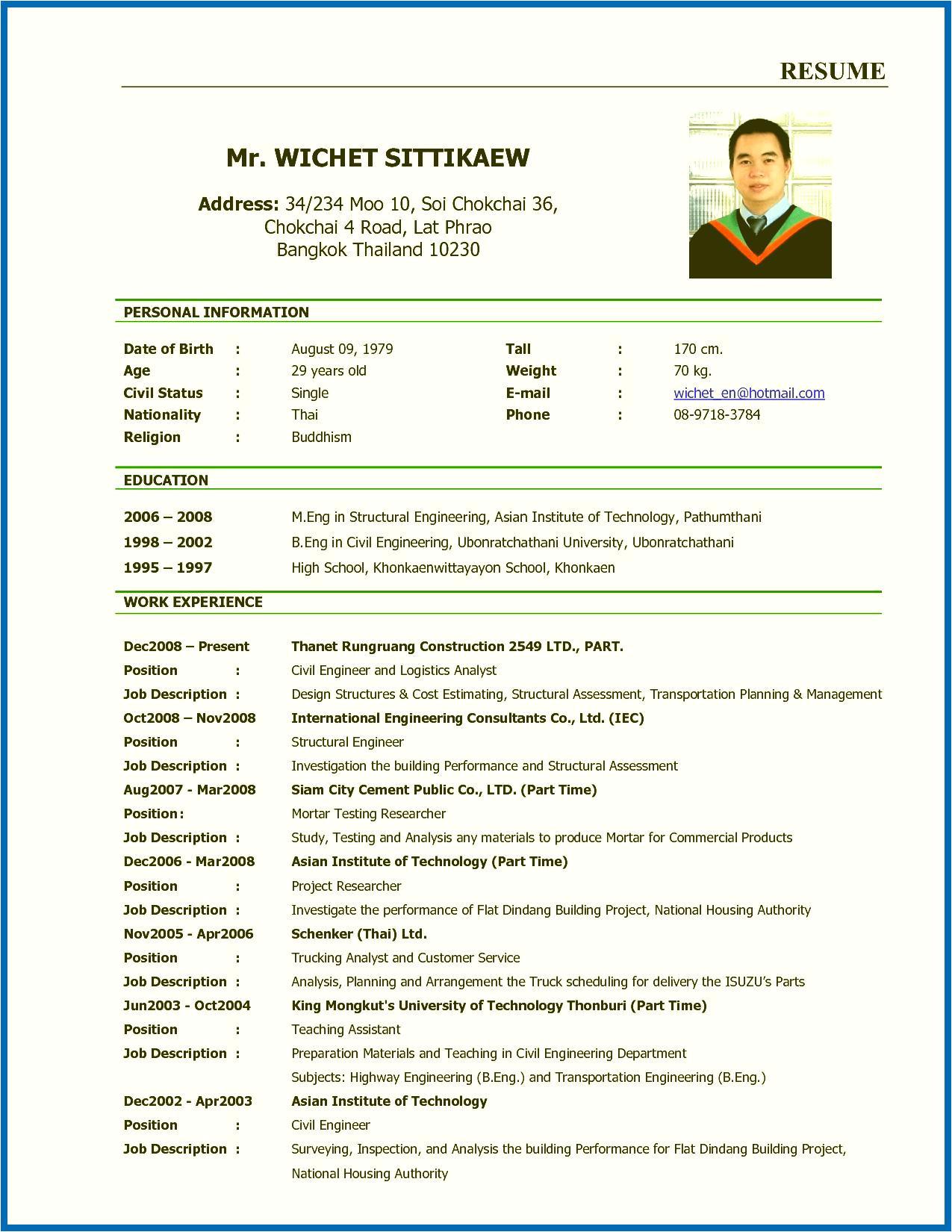 13 cv in applications for a teaching job