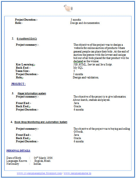 mca fresher resume sample