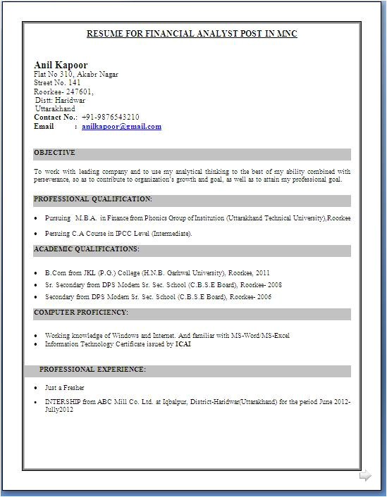 Gp Rating Fresher Resume format | williamson-ga.us