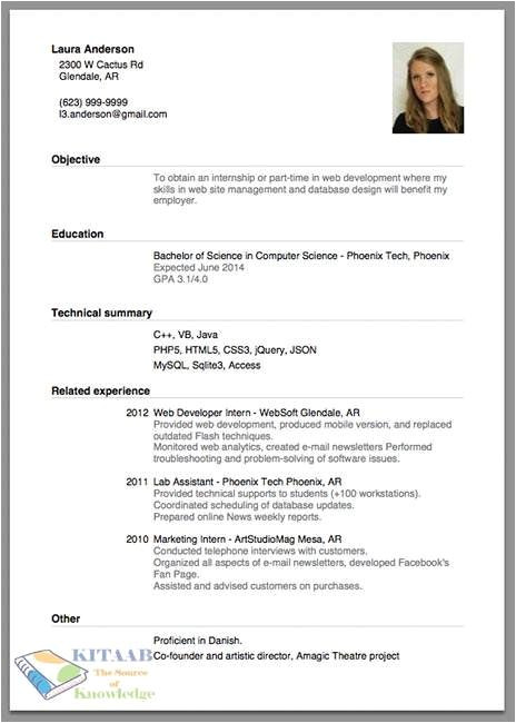 How to Make A Good Resume for Job Application How to Write A Cv Google Search Kids Job Resume