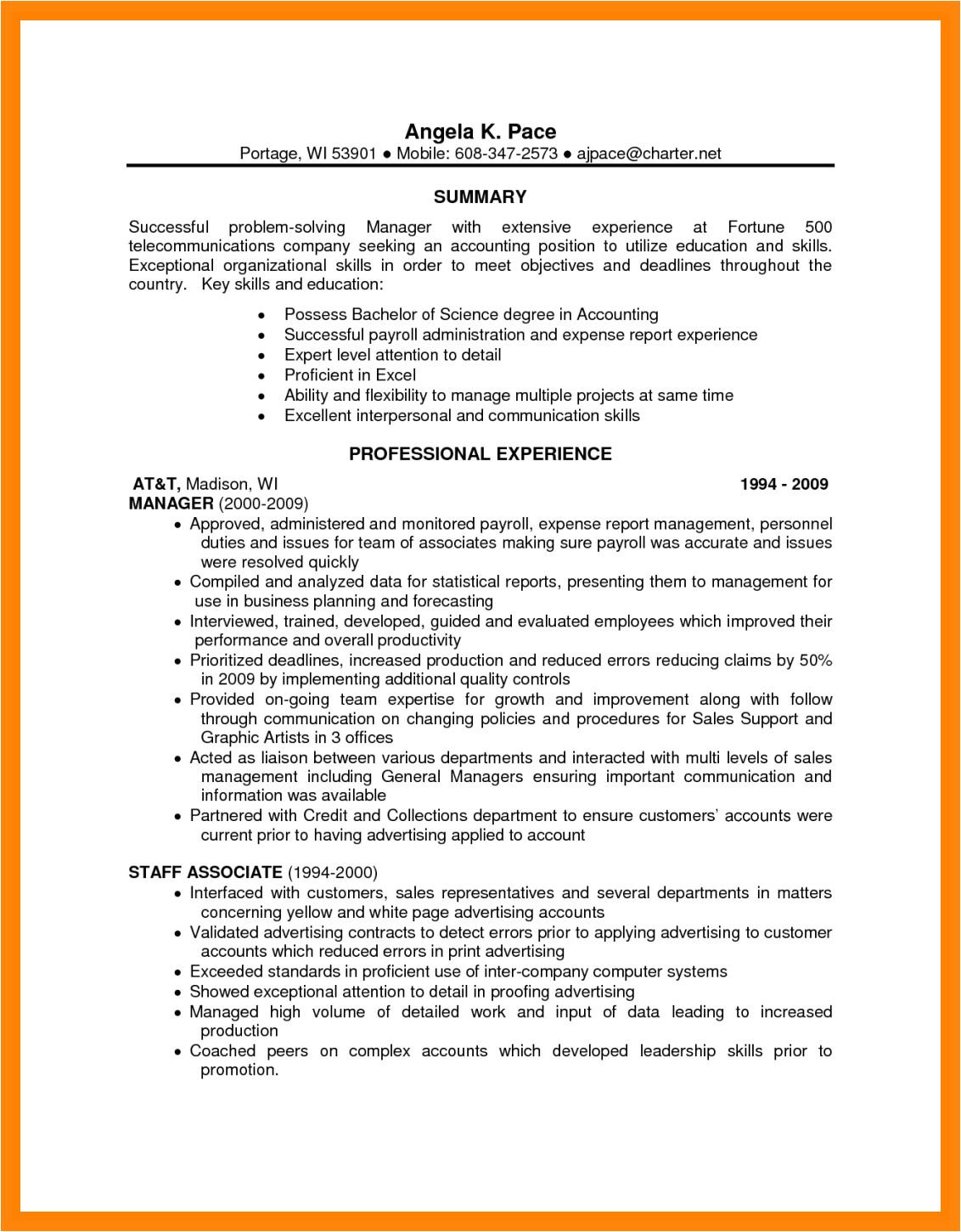 4 5 computer skills on resume