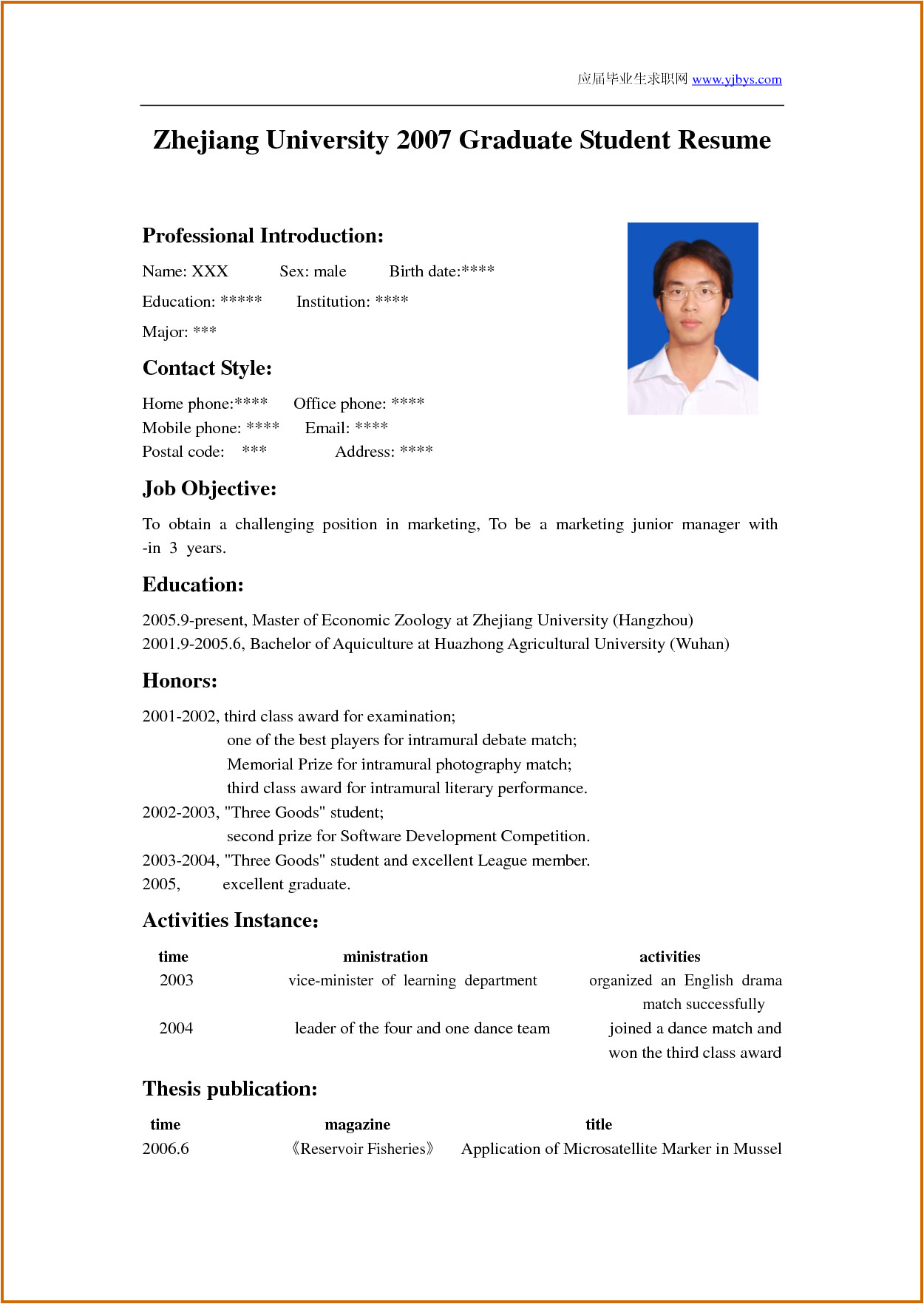 How to Write A Student Resume How to Write A Cv for Students Yahoo Image Search
