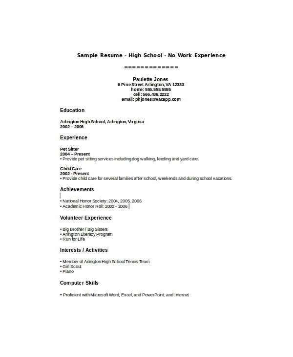 high school student resume